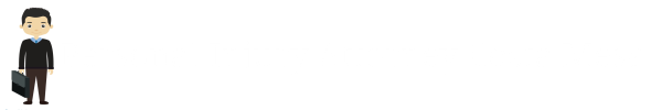 Personal Injury Attorney Costa Mesa
